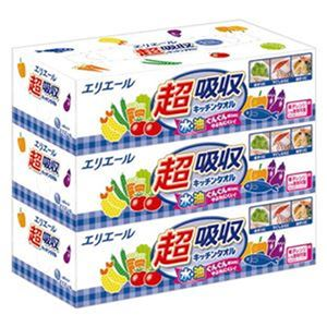 (まとめ)大王製紙 エリエール超吸収キッチンタオルボックス 75組(150枚)1パック(3箱)【×50セット】 - 拡大画像