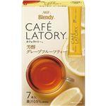 (まとめ)味の素AGF ブレンディ カフェラトリースティック 芳醇グレープフルーツティー 1箱(7本)【×50セット】