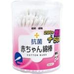 (まとめ)山洋 抗菌赤ちゃん綿棒 1パック(250本)【×50セット】