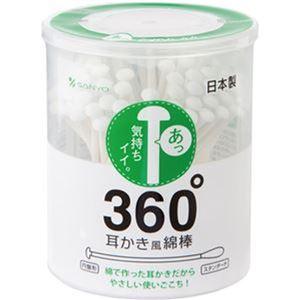 (まとめ)山洋 360°耳かき風綿棒 1パック(100本)【×50セット】 - 拡大画像