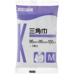 (まとめ)カワモト 三角巾 M 014-001150-00 1枚【×50セット】 - 拡大画像