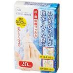 (まとめ)新タック化成 爪・指保護フィルム 1箱(20枚)【×50セット】