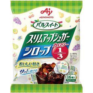 (まとめ)味の素 パルスイートスリムアップシュガー シロップポーション 7g 1パック(16個)【×50セット】 - 拡大画像
