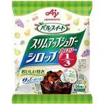 (まとめ)味の素 パルスイートスリムアップシュガー シロップポーション 7g 1パック(16個)【×50セット】