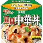 (まとめ)丸美屋 五目中華丼 ごはん付き 305g 1食【×50セット】