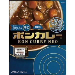 (まとめ)大塚食品 ボンカレーネオ濃厚スパイシーオリジナル 辛口 230g 1食【×50セット】 - 拡大画像