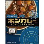 (まとめ)大塚食品 ボンカレーネオ濃厚スパイシーオリジナル 辛口 230g 1食【×50セット】