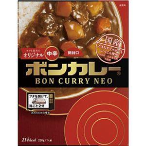 (まとめ)大塚食品 ボンカレーネオコクと旨みのオリジナル 中辛 230g 1食【×50セット】 - 拡大画像
