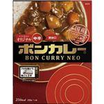 (まとめ)大塚食品 ボンカレーネオコクと旨みのオリジナル 中辛 230g 1食【×50セット】