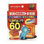 (まとめ)ミツギロン たおれんゾウ 60cmTZ-60 1個【×20セット】