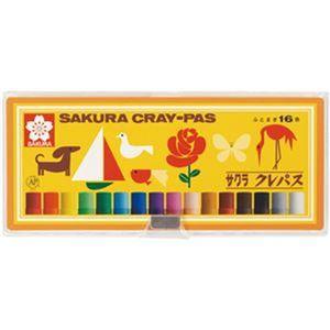 (まとめ)サクラクレパス クレパス 太巻ソフトケース入 16色セット LP16S 1パック【×20セット】 - 拡大画像