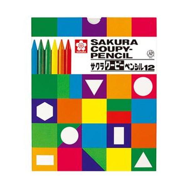 (まとめ)サクラクレパス クーピーペンシル12色(紙箱入)FY12K 1パック【×20セット】