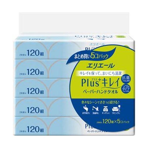 (まとめ)大王製紙 Plusキレイペーパーハンドタオル 120組 1パック(5個)【×20セット】