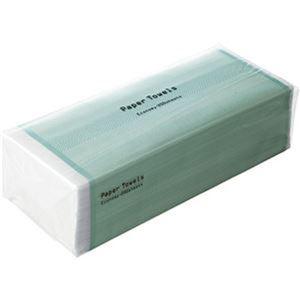 (まとめ)TANOSEE ペーパータオル ハードタイプ(エコノミー)200枚/パック 1セット(5パック)【×20セット】 - 拡大画像