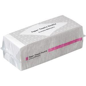 (まとめ)TANOSEE ペーパータオル 抗菌・ダブル(エコノミー)200組/パック 1セット(5パック)【×20セット】 - 拡大画像