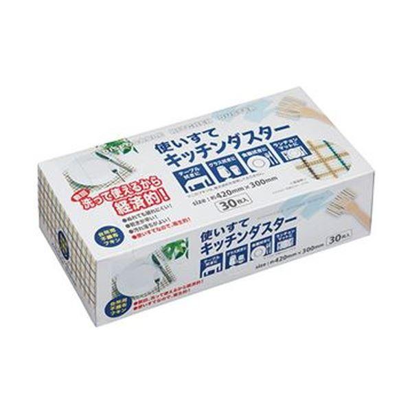 (まとめ)エージェントワン使いすてキッチンダスター AGT-4328 1パック(30枚)【×20セット】
