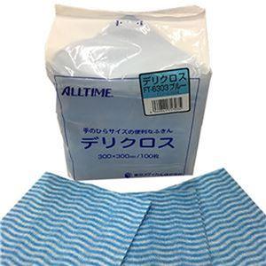 (まとめ)東京メディカル デリクロス 30×30cm ブルー FT-6303 1パック(100枚)【×20セット】 - 拡大画像