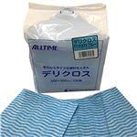 (まとめ)東京メディカル デリクロス 30×30cm ブルー FT-6303 1パック(100枚)【×20セット】