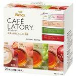 (まとめ)味の素AGF ブレンディ カフェラトリースティック フルーツティーアソート 4種アソート 7.5g 1箱(20本)【×20セット】
