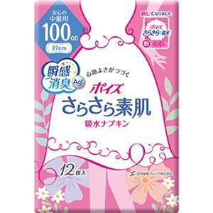(まとめ)日本製紙 クレシア ポイズ さらさら素肌吸水ナプキン 安心の中量用 1パック(12枚)【×20セット】 - 拡大画像