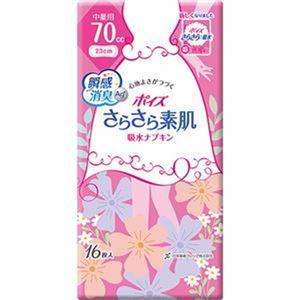 (まとめ)日本製紙 クレシア ポイズ さらさら素肌吸水ナプキン 中量用 1パック(16枚)【×20セット】 - 拡大画像
