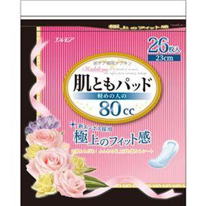 (まとめ)カミ商事 肌ともパッド 80cc 1パック(26枚)【×20セット】 - 拡大画像