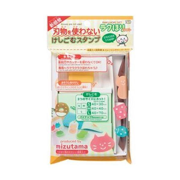 (まとめ)シード ラクほりセット MKH-RHS-M 1パック【×20セット】