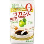 (まとめ)サラヤ ラカント ホワイト スティック3g 1パック(60本)【×20セット】