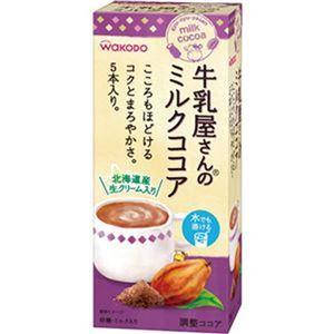 (まとめ)アサヒグループ食品 WAKODO牛乳屋さんのミルクココア スティック 1セット(15本:5本×3箱)【×20セット】 - 拡大画像