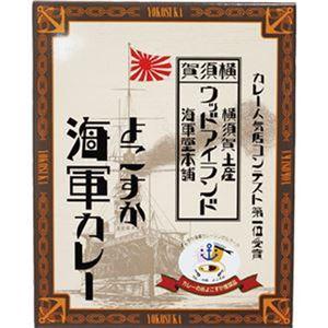 (まとめ)ヤチヨ ウッドアイランドよこすか海軍カレー 200g 1食【×20セット】 - 拡大画像