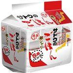 (まとめ)佐藤食品 サトウのごはん 銀シャリ200g 1パック(5食)【×20セット】
