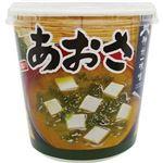 (まとめ)神州一味噌 おいしいね!!あおさ塩分少なめカップ 19.0g 1ケース(6食)【×20セット】