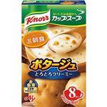 (まとめ)味の素 クノール カップ スープポタージュ 17.0g 1箱(8食)【×20セット】