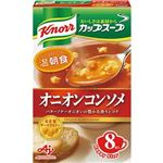 (まとめ)味の素 クノール カップ スープオニオンコンソメ 11.5g 1箱(8食)【×20セット】