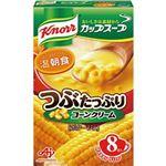 (まとめ)味の素 クノール カップ スープつぶたっぷりコーンクリーム 16.5g 1箱(8食)【×20セット】