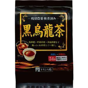 (まとめ)ますぶち園 黒烏龍茶ティーバッグ 4g 1袋(54バッグ)【×20セット】 - 拡大画像