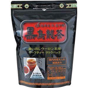 (まとめ)オーエスケー 福建省・強・深発酵黒烏龍茶 テトラパック 1袋1L用 5g 1パック(18バッグ)【×20セット】 - 拡大画像