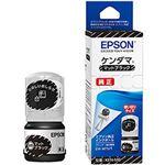 (まとめ)エプソン インクボトル ケンダママットブラック KEN-MB 1個【×20セット】