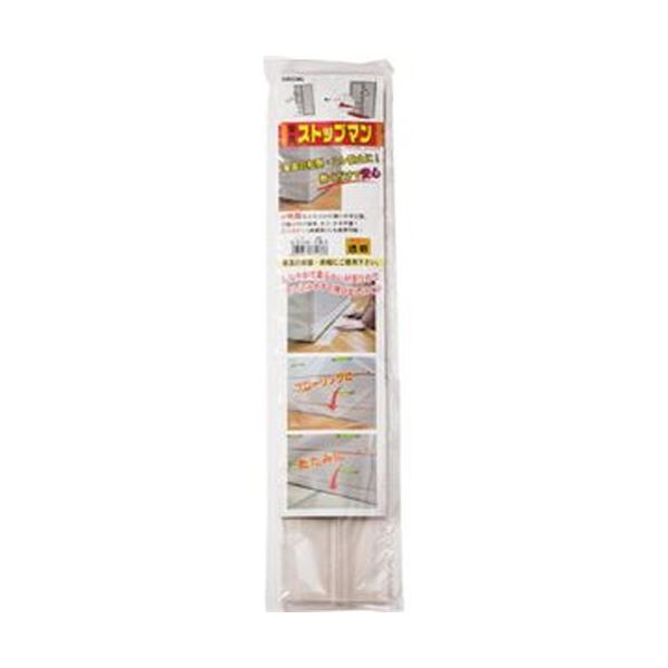 (まとめ)清水 家具ストップマン 600mm 透明SO-KS600C 1パック(2枚)【×10セット】