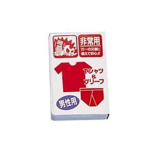 (まとめ)コクヨ(ソナエル)男性用下着セット DR-RSU1 1セット【×10セット】 - 拡大画像
