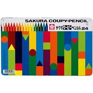 (まとめ)サクラクレパス クーピーペンシル24色(缶入)FY24 1パック【×10セット】 - 拡大画像