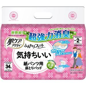 (まとめ)日本製紙 クレシア 肌ケアアクティふんわりフィット 気持ちいい紙パンツ用尿とりパッド 2回分吸収 1パック(34枚)【×10セット】 - 拡大画像