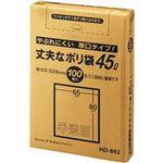 (まとめ)ケミカルジャパン 丈夫なポリ袋 厚口タイプ 半透明 45L HD-892 1パック(100枚)【×10セット】