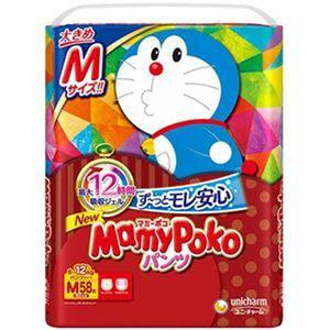 (まとめ)ユニ・チャーム マミーポコパンツドラえもん M 1パック(58枚)【×10セット】 - 拡大画像