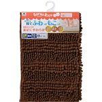 (まとめ)山崎産業 ソフワリッチマイクロファイバー抗菌バスマット 小 ブラウン 1枚【×10セット】