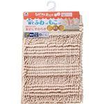 (まとめ)山崎産業 ソフワリッチマイクロファイバー抗菌バスマット 小 ベージュ 1枚【×10セット】