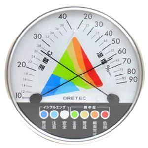 (まとめ)ドリテック熱中症・インフルエンザ警告温湿度計 ホワイト O-311WT 1個【×10セット】 - 拡大画像