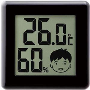(まとめ)ドリテック デジタル温湿度計 ピッコラ ブラック O-282BK 1個【×10セット】 - 拡大画像