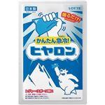 (まとめ)ロッテ ヒヤロン 1セット(12個)【×10セット】