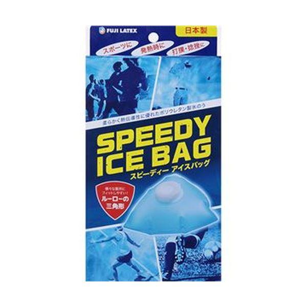 (まとめ)不二ラテックス スピーディーアイスバッグ 1個【×10セット】